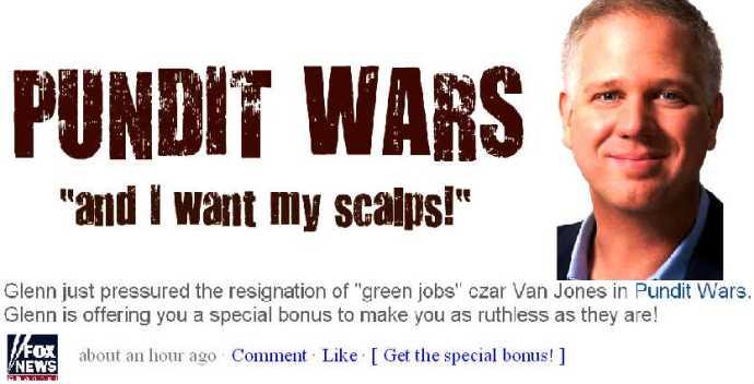 Pundit Wars!